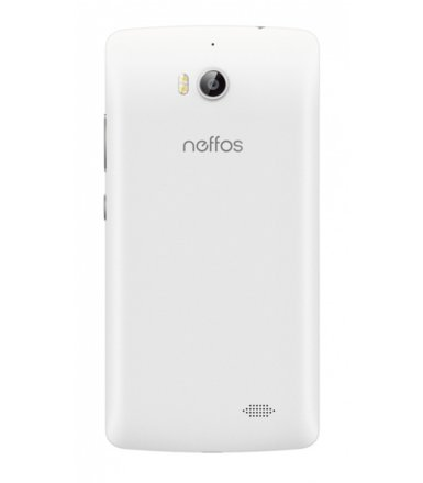 TP-LINK NEFFOS C5MAX PEARL WHITE