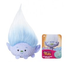 Trolls Mini Plusz, Guy Diamond