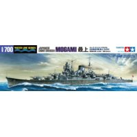 Japanese Light Cruiser Mogami 1/700