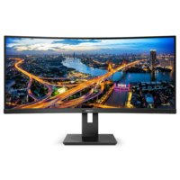 Philips Monitor 342B1C 34 cale VA Curved HDMIx2 DP regulacja wysokości